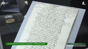 """Exposición """"450 años. Maestro JUAN DE ÁVILA. Patrono de la Universidad de Baeza"""""""